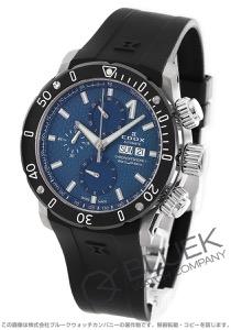 エドックス クロノオフショア1 クロノグラフ 500m防水 腕時計 メンズ EDOX 01122-3-BUIN
