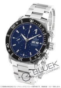 エドックス クロノオフショア1 クロノグラフ 500m防水 腕時計 メンズ EDOX 01122-3M-BUIN