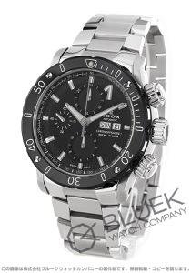 エドックス クロノオフショア1 クロノグラフ 500m防水 腕時計 メンズ EDOX 01122-3M-NIN
