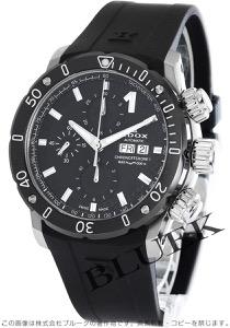 エドックス クロノオフショア1 クロノグラフ 500m防水 腕時計 メンズ EDOX 01122-3-NIN