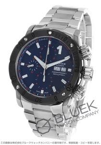 エドックス クロノオフショア1 クロノグラフ 500m防水 腕時計 メンズ EDOX 01122-3NM-BUINO