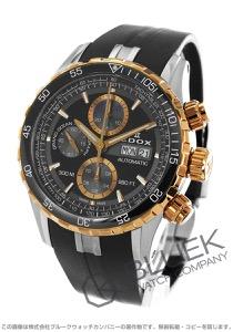 エドックス グランドオーシャン クロノグラフ 300m防水 腕時計 メンズ EDOX 01123-357RCA-NBUR