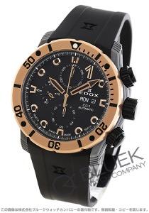 エドックス クロノオフショア1 カーボン クロノグラフ 500m防水 腕時計 メンズ EDOX 01125-CLN5N-NIR