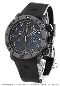 エドックス クロノオフショア1 カーボン クロノグラフ 500m防水 腕時計 メンズ EDOX 01125-CLNGN-BUNN