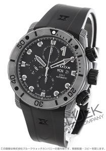 エドックス クロノオフショア1 カーボン クロノグラフ 500m防水 腕時計 メンズ EDOX 01125-CLNGN-NING