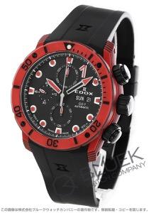 エドックス クロノオフショア1 カーボン クロノグラフ 500m防水 腕時計 メンズ EDOX 01125-CLNRN-NINRO