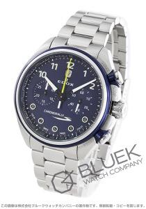 エドックス クロノラリー S クロノグラフ 腕時計 メンズ EDOX 08005-3BUM-BUBG