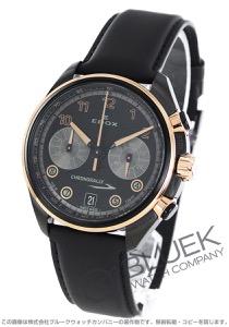 エドックス クロノラリー S クロノグラフ 腕時計 メンズ EDOX 09503-37NRCN-NNR