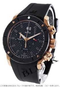 エドックス クロノオフショア1 クロノグラフ 300m防水 腕時計 メンズ EDOX 10020 37R NIR