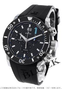 エドックス クロノオフショア1 クロノグラフ 300m防水 腕時計 メンズ EDOX 10020 3 NBU
