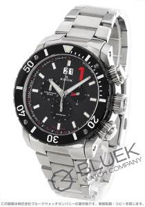 エドックス クロノオフショア1 クロノグラフ 300m防水 腕時計 メンズ EDOX 10021-3-NIN