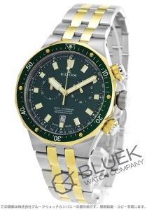 エドックス デルフィン クロノグラフ 腕時計 メンズ EDOX 10109-357JVM-VID