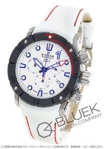 エドックス クロノオフショア1 シャークマンII 世界限定300本 クロノグラフ 1000m防水 替えベルト付き 腕時計 メンズ EDOX 10234-3R-BIBU
