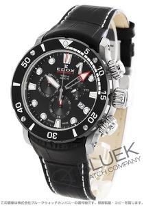 エドックス クロノオフショア1 シャークマンIII 世界限定333本 クロノグラフ 1000m防水 替えベルト付き 腕時計 メンズ EDOX 10241-TIB-NIN
