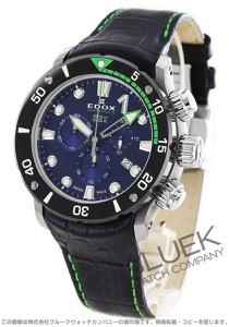 エドックス クロノオフショア1 シャークマンIII ウルトラマリーンシートゥスカイ 世界限定333本 1000m防水 替えベルト付き 腕時計 メンズ EDOX 10241-TIV-BUIN