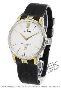 エドックス グランドオーシャン 腕時計 メンズ EDOX 27033-357J-BID