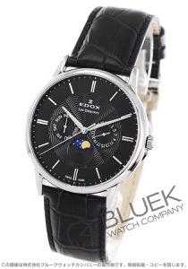 エドックス レ・ベモン ムーンフェイズ 腕時計 メンズ EDOX 40002-3-NIN