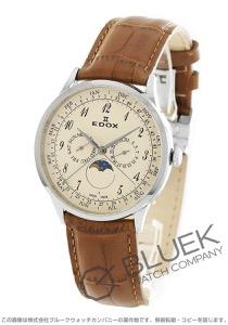 エドックス レ・ボベール ムーンフェイズ 腕時計 メンズ EDOX 40101-3C-BEBN