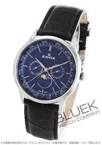 エドックス レ・ボベール ムーンフェイズ 腕時計 メンズ EDOX 40101-3C-BUIN