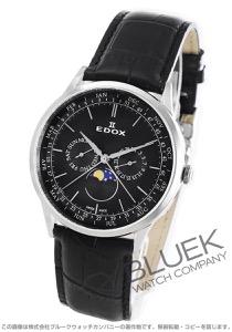 エドックス レ・ボベール ムーンフェイズ 腕時計 メンズ EDOX 40101-3C-NIN