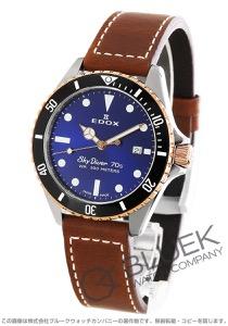 エドックス スカイダイバー 70s 300m防水 腕時計 メンズ EDOX 53017-357RNC-BUI