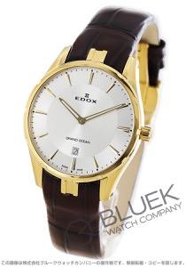 エドックス グランドオーシャン スリムライン 腕時計 メンズ EDOX 56002-37JC-AID