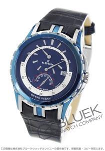 エドックス グランドオーシャン レギュレーター 腕時計 メンズ EDOX 77002-357B-BUIN