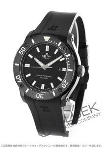 エドックス クロノオフショア1 プロフェッショナル 300m防水 腕時計 メンズ EDOX 80088-37N-NIN