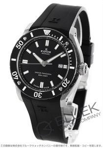 エドックス クロノオフショア1 プロフェッショナル 300m防水 腕時計 メンズ EDOX 80088-3-NIN