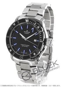 エドックス クロノオフショア1 プロフェッショナル 500m防水 腕時計 メンズ EDOX 80099-33M-NIN3