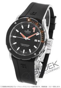 エドックス クロノオフショア1 500m防水 腕時計 メンズ EDOX 80099-3O-NINO
