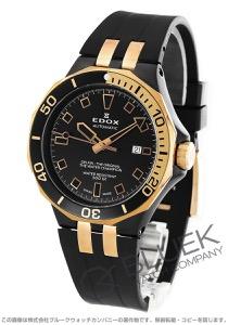 エドックス デルフィン ダイバー デイト 300m防水 腕時計 メンズ EDOX 80110-357NRCA-NIR
