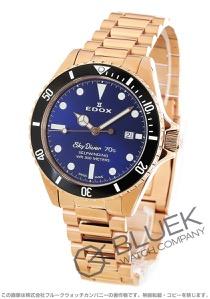エドックス スカイダイバー 70s 300m防水 腕時計 メンズ EDOX 80112-37RNM-BUI