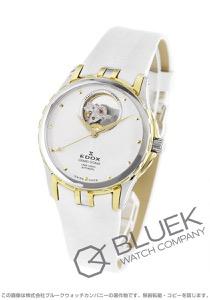 エドックス グランドオーシャン オープンハート 腕時計 レディース EDOX 85012-357J-AID