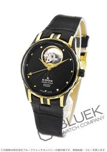 エドックス グランドオーシャン オープンハート 腕時計 レディース EDOX 85012-357JN-NID