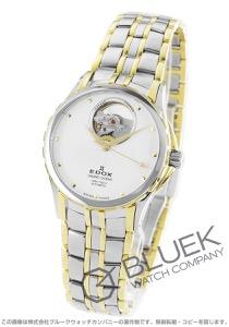 エドックス グランドオーシャン オープンハート 腕時計 レディース EDOX 85013-357J-AID