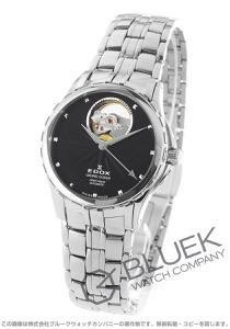 エドックス グランドオーシャン オープンハート 腕時計 レディース EDOX 85013-3-NIN
