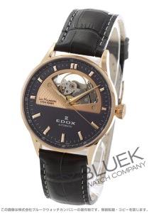 エドックス レ・ボベール オープンハート 腕時計 メンズ EDOX 85019-37RG-GIR