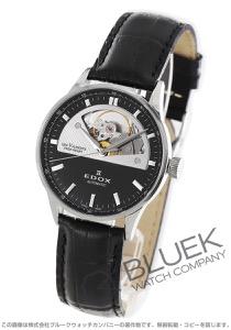 エドックス レ・ボベール オープンハート 腕時計 メンズ EDOX 85019-3N-NIN