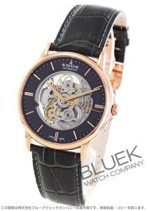 エドックス レ・ベモン オープンハート 腕時計 メンズ EDOX 85300-37R-GIR