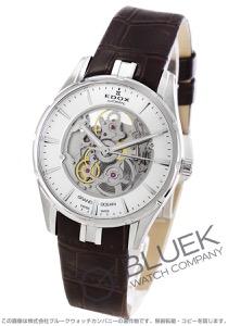 エドックス グランドオーシャン オープンハート 腕時計 メンズ EDOX 85301-3-AIN