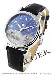 エポス エモーション ムーンフェイズ 腕時計 メンズ EPOS 3391ABL