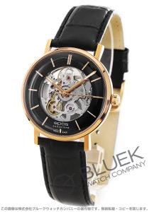 エポス オリジナーレ スケルトン 腕時計 メンズ EPOS 3437SKRGBK