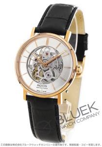 エポス オリジナーレ スケルトン 腕時計 メンズ EPOS 3437SKRGSL