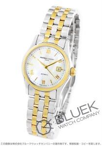 フレデリックコンスタント インデックス 腕時計 レディース FREDERIQUE CONSTANT 303MPWN1B3B