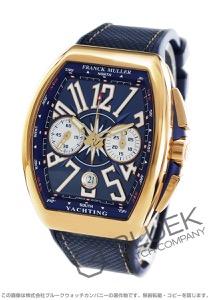 フランクミュラー ヴァンガード ヨッティング PG金無垢 クロノグラフ 腕時計 メンズ FRANCK MULLER V 45 CC DT 5N YACHTING
