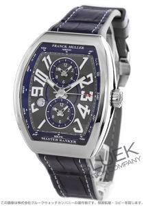フランクミュラー ヴァンガード マスターバンカー クロコレザー 腕時計 メンズ FRANCK MULLER V45 MB SC DT AC BU