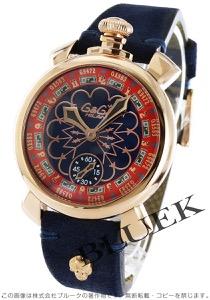 ガガミラノ マヌアーレ48MM ラスベガス 世界限定300本 腕時計 メンズ GaGa MILANO 5011.LAS VEGAS.02