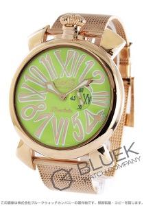 ガガミラノ スリム46MM ホノルル限定300本 腕時計 ユニセックス GaGa MILANO 5081.LE.HO.3