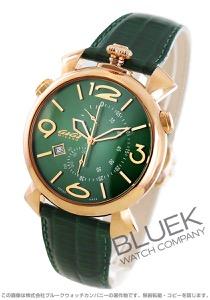 ガガミラノ シン クロノ46MM クロノグラフ リザードレザー 腕時計 メンズ GaGa MILANO 5098.05